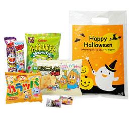 【送料無料】ハロウィンバラエティお菓子セット248円×36個【カートン販売】