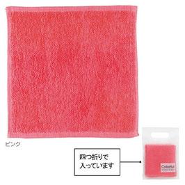 【最安値】カラフルハンカチタオル(ピンク)