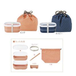 【最安値】巾着付二段お弁当箱