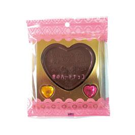 【最安値】愛のハートチョコ3個入@120円×80個【送料無料】
