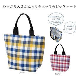 【送料無料】アンブルチェック 保冷温トートバッグ 60個セット【カートン販売】
