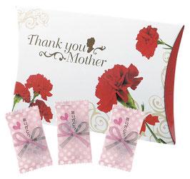 【最安値】お母さんありがとうチョコ 送料無料【日本製】1個118円