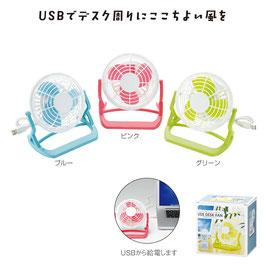 【送料無料】USBデスクファン 298円×36個【カートン】