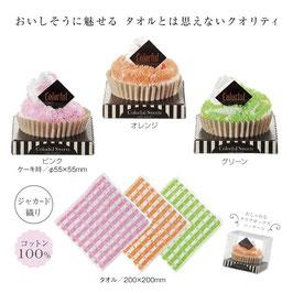【カートン販売】カラフルスイーツケーキタオル 216個【送料無料】