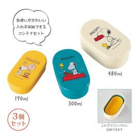 【送料無料】スヌーピー コンテナセット 120セット【カートン販売】