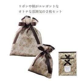 【最安値】エレガントローズ巾着2枚セット