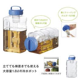 【最安値】たて・よこ兼用冷水ポット258円【名入れ可能】