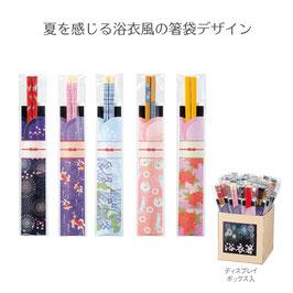 【送料無料】浴衣箸85円×320個 ディスプレイ箱入り【カートン販売】