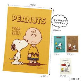 【最安値】スヌーピー 大判ブランケット 298円