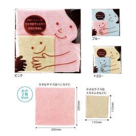 【カートン販売】マイクロファイバーおやこタオル【送料無料】