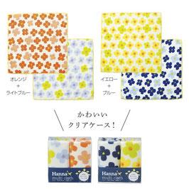 【送料無料】ハンナ マルチクロス2枚セット 148円×160セット【カートン販売】