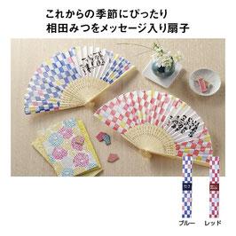 【最安値】相田みつを 涼やか扇子 178円