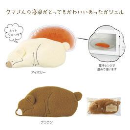 【最安値】くるまりクマさん ホットジェル&カバー 190円