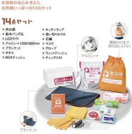 【送料無料】暮らしのあんしん 緊急防災14点セット 12個セット【カートン販売】