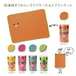 【最安値】アニマルポップ ブランケット298円
