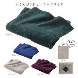 【送料無料】シルキータッチラージブランケット 40枚セット【カートン販売】