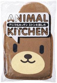 【最安値】完売です。 アニマルキッチンミトン&鍋しきセット@158円
