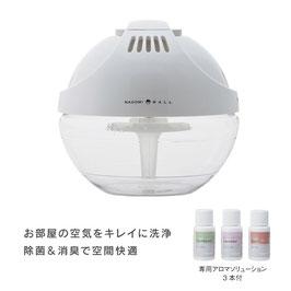 【最安値】空気清浄機「NAGOMI S」ホワイト