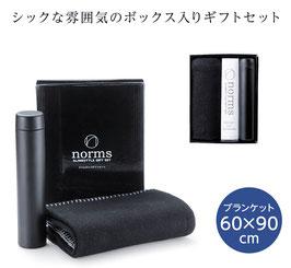 【送料無料】ノームス スリムボトルギフトセット 748円×30個【カートン販売】
