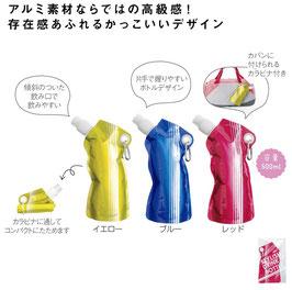 【最安値】スタイリッシュドリンクボトル 98円 カラビナ付