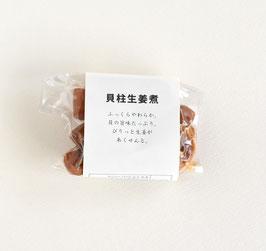 貝柱生姜煮 60g