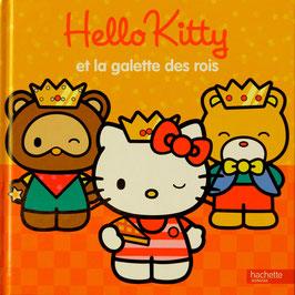 HELLO KITTY            〜キティちゃんと王様のお菓子〜