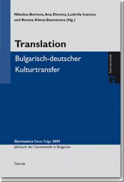 5 - Translation