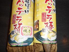 商品名 根ぼっけバッテラ棒鮨(冷蔵6かん、発送日を含み4日間の賞味期限)
