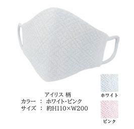 抗菌6層立体織ふわっふわっ美マスク
