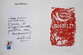 Amore lingua tamil