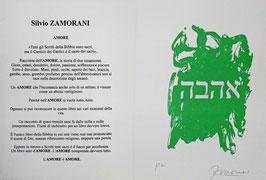 Amore lingua ebraica