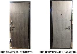 Дверь: модель М-2  (МДФ/МДФ) 850/950*2040