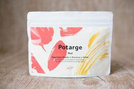 Potarge(ポタージェ):野菜パウダー×焙煎米糠+GABA