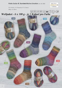 Rellana Flotte Socke Bamboo-Merino Emotion