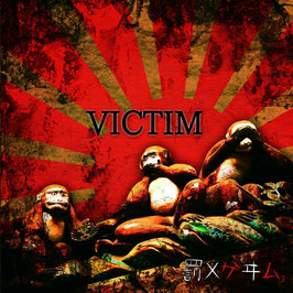 2nd Single『VICTIM』