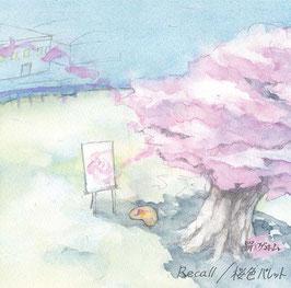 1st Single『Recall / 桜色パレット』