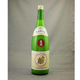 【新酒】純米にごり(生原酒) 1800ml ※取扱注意※