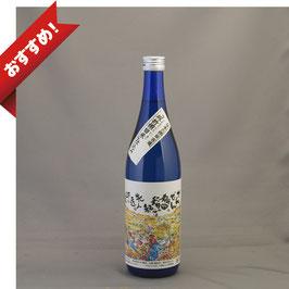【新酒】純米吟醸 無濾過生原酒 さかおり棚田米仕込み(冬) 720ml