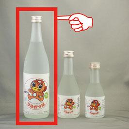 うながっぱの辛口純米酒 720ml