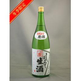 【新酒】しぼりたて純米 無濾過生原酒 1800ml