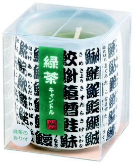 ☆ Green tea candle ☆