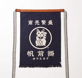 MAEKAKE - Japaneese waist apron -