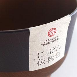 ☆ Soup bowl
