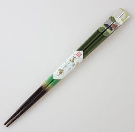 ☆ Chopsticks KIPPOU series