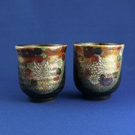 "Kutani Paired Teacups ""Hanazume"" Gold floral"