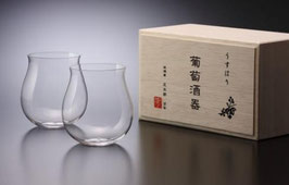 "☆ Wine Glass ""USUHARI"" [ SET OF 2 - Wooden Boxed]"
