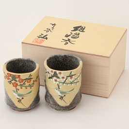 "Kutani Paired Teacups ""Kinsai, Plum blossoms and Bird"""