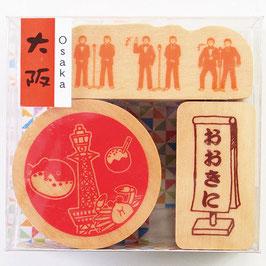 "☆ stamp set ""OSAKA"""