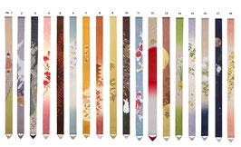 ☆ Slim Tapestry