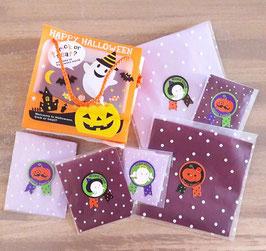 Pochettes surprises spéciale Halloween !